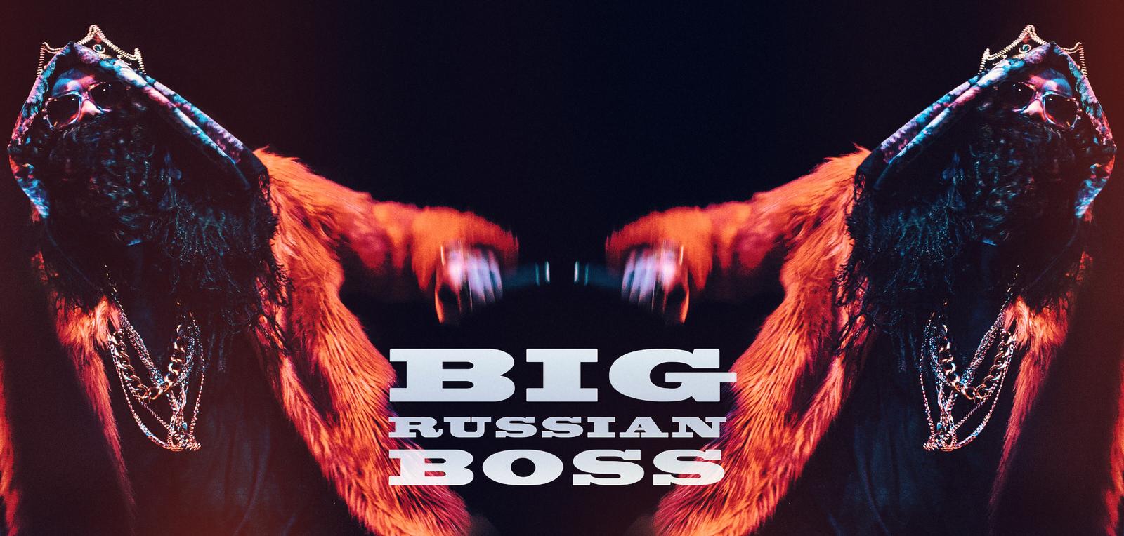 14 мая 2016. BIG RUSSIAN BOSS. Клуб «Москва». Репортаж