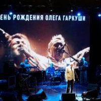 23 февраля 2018. АукцЫон. ГлавClub Green Concert. Репортаж