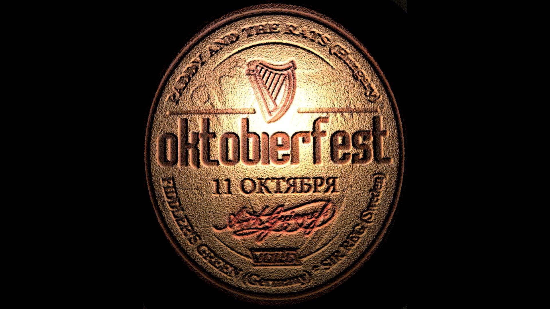 11 октября 2014. Oktobierfest. Volta. Репортаж